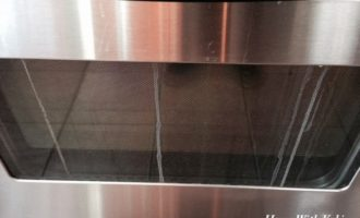 Cleaning Inside Oven Window